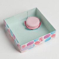 Коробка для кондитерских изделий с PVC-крышкой 'Хорошего настроения', 12 x 12 x 3,5 см (комплект из 10 шт.)