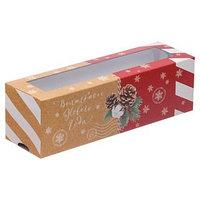 Коробочка для макарун 'Волшебного Нового года', 18 x 5,5 x 5,5 см (комплект из 10 шт.)