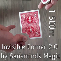 Invisible Corner 2.0 by Sansminds Magic