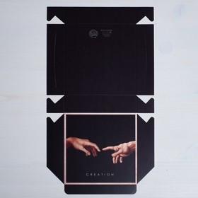 Коробка складная Creation, 14 x 14 x 3,5 см (комплект из 5 шт.) - фото 3