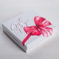 Коробка складная Gift for you, 14 x 14 x 3,5 см (комплект из 5 шт.)