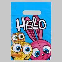 Пакет 'Привет', полиэтиленовый с вырубной ручкой, 20х30 см, 30 мкм (комплект из 100 шт.)