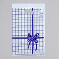 Пакет 'Синяя клетка', полиэтиленовый с вырубной ручкой, 22 х 30 см, 12 мкм (комплект из 200 шт.)