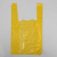 Пакет 'Жёлтый', полиэтиленовый, майка, 25 х 45 см, 10 мкм (комплект из 200 шт.)