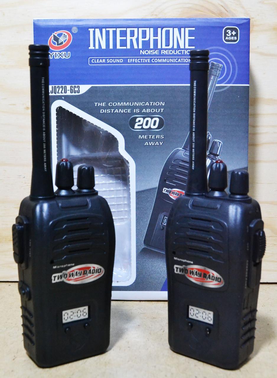 JQ220-6C3 Рация Interphone Hoisereduction 2 в 1 на батарейках 22*17