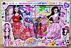 8847A Кукла Modern Girl 2 в 1 с аксессуарами 5 платьев 47*32