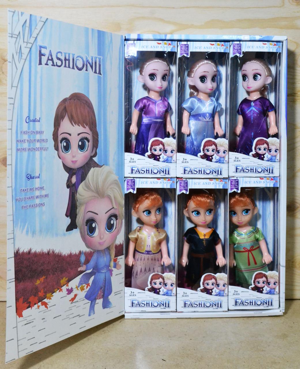 YXB06 Кукла Fashion холодное сердце 2 вида, 6 шт в уп., цена за 1шт 17*7