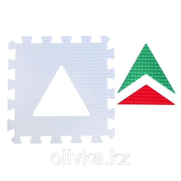 Детский коврик-пазл «Геометрия» 3D 33х33 см, толщина 9 мм (зелёный, красный, белый), термоплёнка
