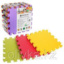 Детский коврик-пазл «Радуга» (мягкий), 9 элементов, толщина 1,8 см, термоплёнка