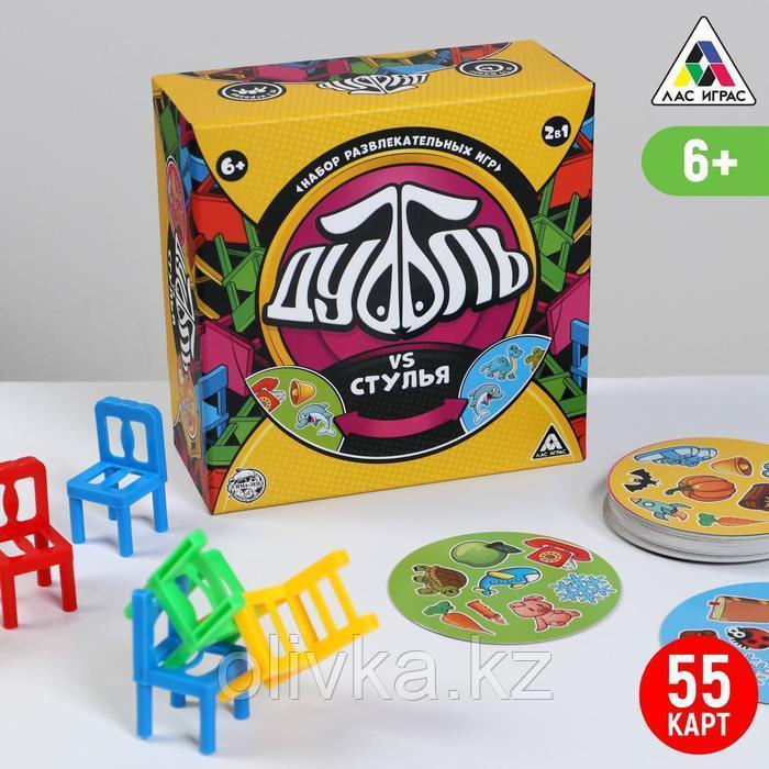 Набор развлекательных игр «Дуббль vs Стулья» 2в1, 6+ - фото 3