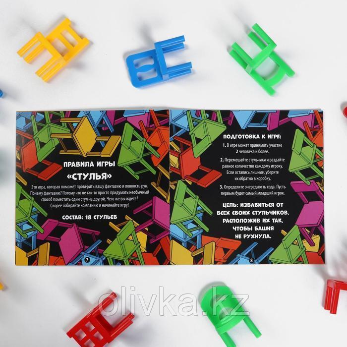 Набор развлекательных игр «Дуббль vs Стулья» 2в1, 6+ - фото 9