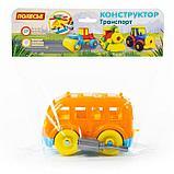 Конструктор-транспорт «Автобус малый», 15 элементов (в пакете), фото 7