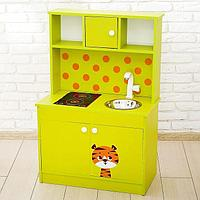 Игровая мебель «Кухонный гарнитур: Тигрёнок», цвет зелёный