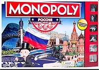НАСТОЛЬНАЯ ИГРА МОНОПОЛИЯ MONOPOLY РОССИИ МЕТАЛЛ. ФИГУРКИ