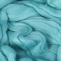 Гребенная лента 100% тонкая мериносовая шерсть 100гр (0644, водопад)