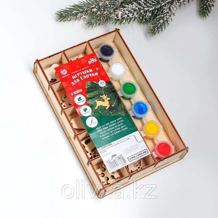 Подвески новогодние №1, 3×3 см - фото 2
