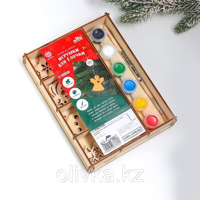 Подвески новогодние №4, 4×4 см - фото 2