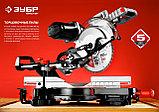 Пила торцовочная с ременной передачей ЗПТ-305-1800 ПЛР, фото 9