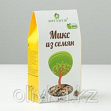 Микс из семян: лён тёмный и светлый, кунжут тёмный и светлый, очищенные тыквенные семечки и ядра подсолнуха,