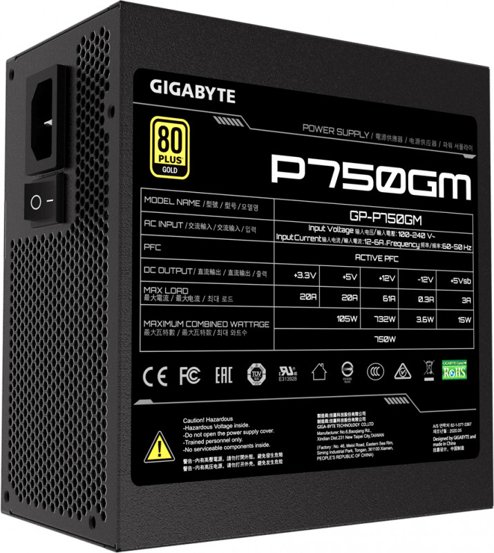 Блок питания Gigabyte 750W 240V Active PFC  80+ GOLD GP-P750GM