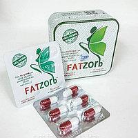 Fatzorb ( Фатзорб).  Оригинал. 36 капсул