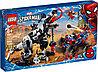 LEGO 76151 Super Heroes Человек-Паук Засада на веномозавра