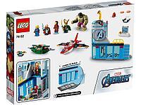 LEGO 76152 Super Heroes Мстители Гнев Локи, фото 1