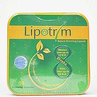 Lipotrim ( Липотрим )  Металлическая банка 36 капсул.
