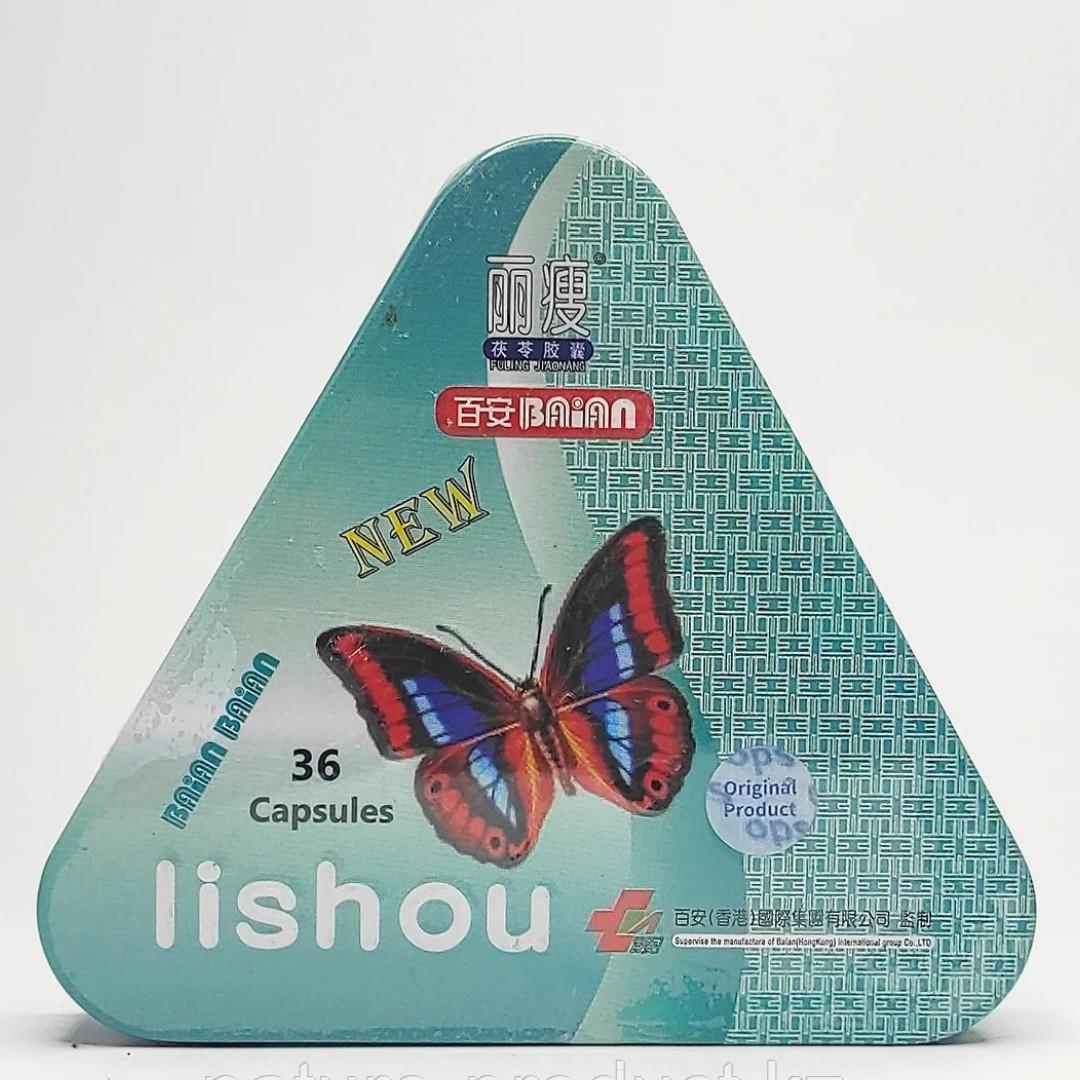 Капсулы для похудения Lishou ( Лишоу ) 36 капсул