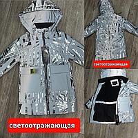 Светоотражающие, весенние куртки VENIDISE для девочек