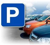 Средства для парковки