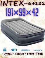 Односпальная надувная матрас-кровать INTEX с насосом