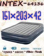 Двуспальная надувная кровать INTEX c насосом