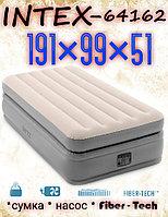 Матрас-кровать надувная INTEX с насосом