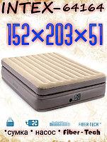 Двуспальная надувная кровать INTEX с насосом