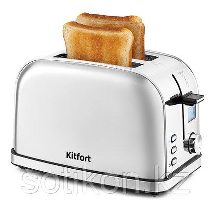 Тостер Kitfort КТ-2036-6 серебристый, фото 2