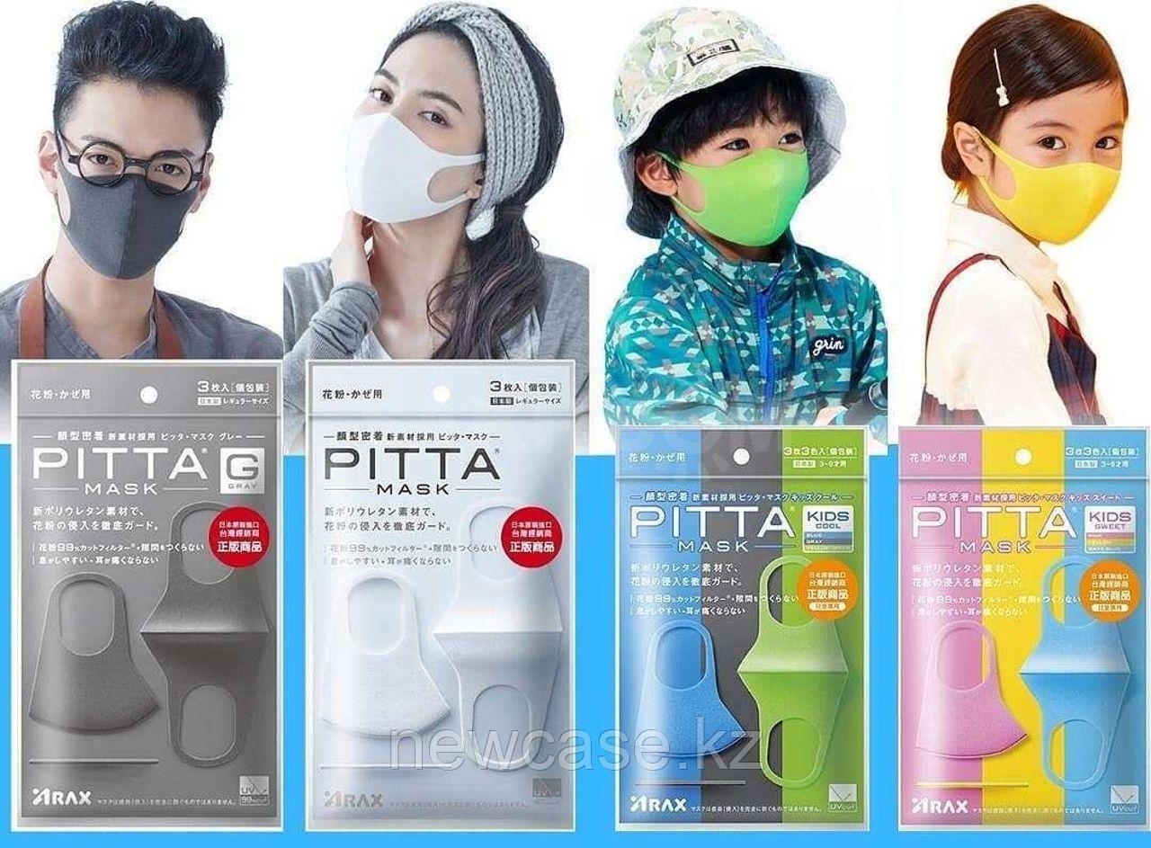 Многоразовая Детская маска PITTA 3шт в пачке моющая японская многослойная - фото 5