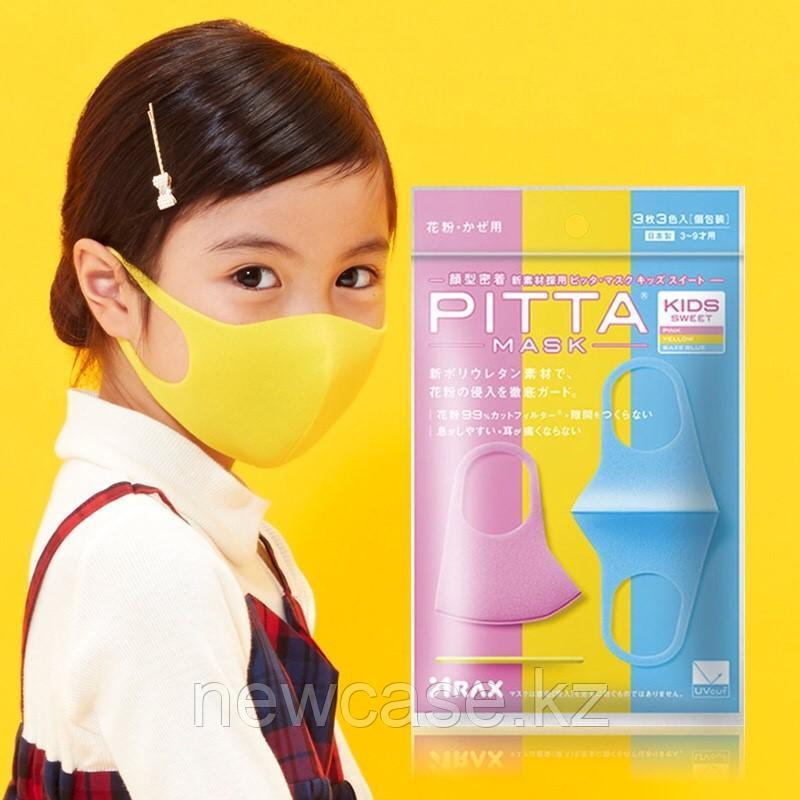 Многоразовая Детская маска PITTA 3шт в пачке моющая японская многослойная - фото 1