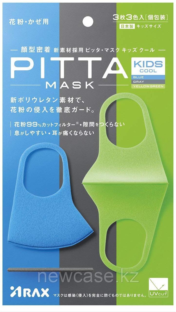 Многоразовая Детская маска PITTA 3шт в пачке моющая японская многослойная - фото 3