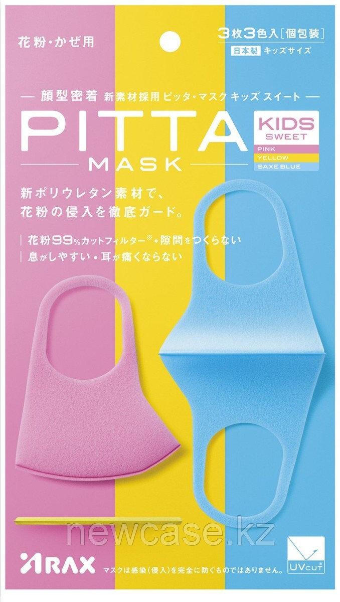 Многоразовая Детская маска PITTA 3шт в пачке моющая японская многослойная - фото 4