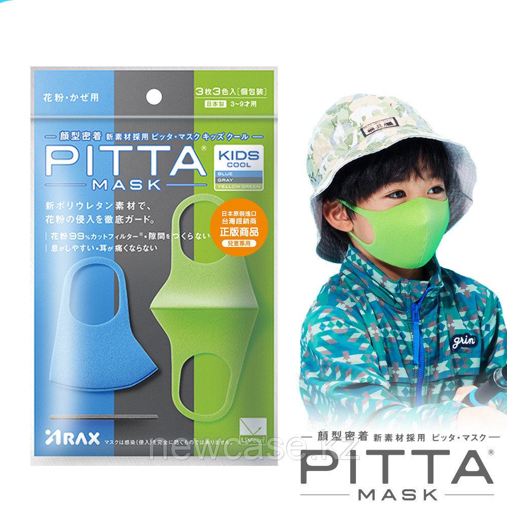 Многоразовая Детская маска PITTA 3шт в пачке моющая японская многослойная - фото 2