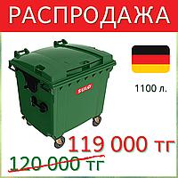 Зелёный. Пластиковый контейнер для мусора (ТБО) 1100 литров. Производство: Германия