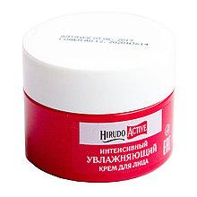 Hirudo Active крем для лица интенсивный увлажняющий банка 50 мл
