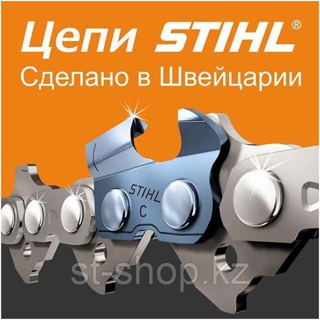Цепь STIHL Picco Micro 63PM 52-59 звеньев 3/8P 1,3 (1,1) на шину 40 см