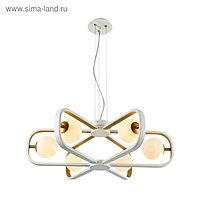 Люстра Avola, 6x40Вт G9, цвет белый, золото