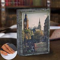 Сейф-книга «Англо-русский словарь», 21х15,5х5 см