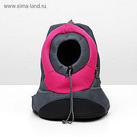 Рюкзак для переноски животных с креплением на талию, 31 х 15 х 39 см, розовый