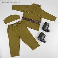Военная форма «Солдатик», 9-12 месяцев, рост 85 см