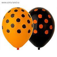 """Шар латексный 14"""" «Горох арт», пастель, шелкография, набор 25 шт., цвет оранжевый, чёрный, МИКС"""