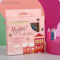 Набор мелких блёсток для ногтей Christmas princess, 12 цветов